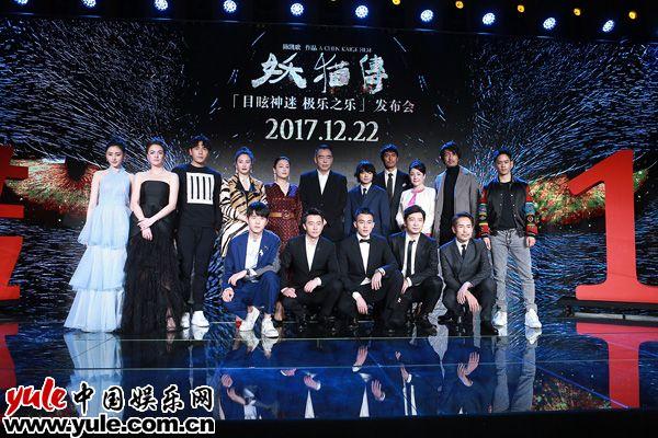 刘昊然亮相妖猫传首映礼感谢陈凯歌导演发现叛逆的自己